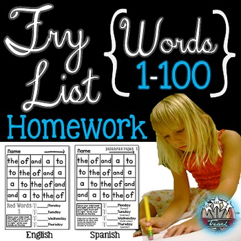 Fry Words: Fluency Homework {English and Spanish} 1-100