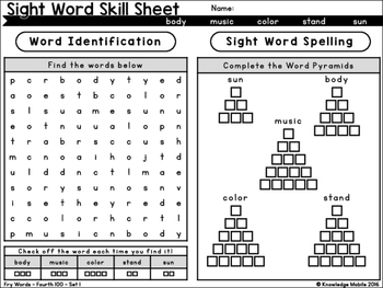 Sight Word Skill Sheets - Fry Words - Fourth 100