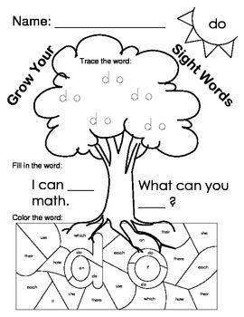 Fry Words 41-50 Worksheets