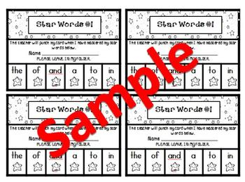 Fry Word Star Cards Homework Punch Cards - First 100 Words