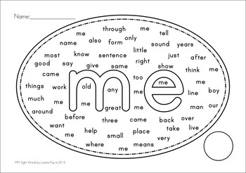 Fry Words - Word Find Worksheets {Set 3}