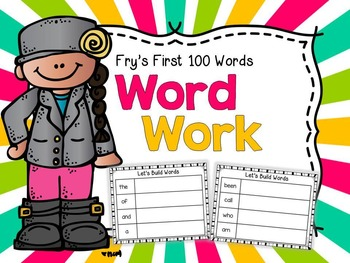 Sight Words - Fry Words - Word Work