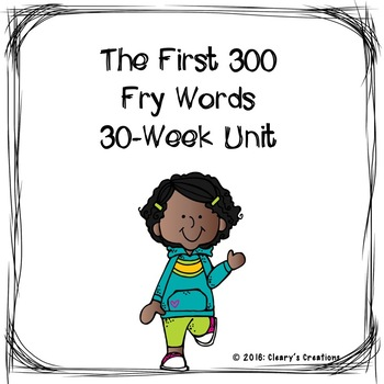 Fry Words Year Long Unit