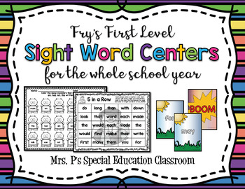 Fry's 1st  Level Sight Word Centers & Activities for the Whole School Year