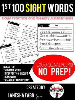 Sight Word Practice and Assessments