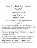 Fry's First 100 Sight Words Bingo