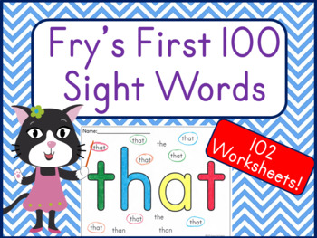 Fry's First 100 Sight Words Color & Circle 102 page FREEBIE RF.K.3.c