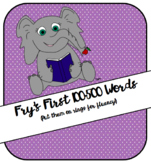 Fry's First 100 to 500 Word List Bundle!