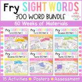Fry's First 300 Words Sight Words Curriculum BUNDLE