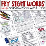 Fry Sight Words Worksheets   NO PREP BUNDLE   Words 1-300