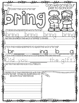 Fry's Sight Word Practice Worksheets-SET 10
