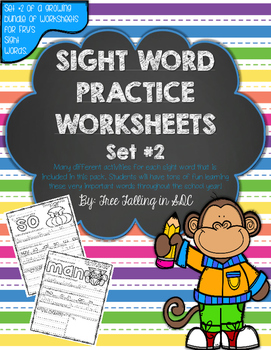 Fry's Sight Word Practice Worksheets-SET 2