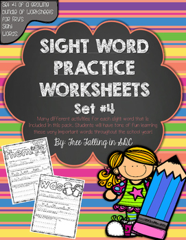 Fry's Sight Word Practice Worksheets-SET 4