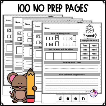 Fry's Sight Word Worksheets 2nd Hundred Words NO PREP Words 101-200