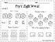 Fry's Sight Words 1st 51-100 Words Printables Worksheets