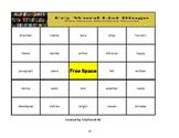 Fry's Sight Words 501- 600 Bingo