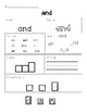 Fry's first 100 words worksheets