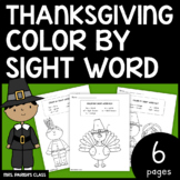 Fry's words! 6 pages! Thanksgiving color by sight word!!