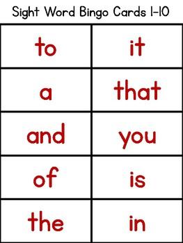 Frye 1-100 Sight Word Bingo