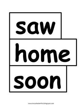 Second Grade Word Wall: Editable