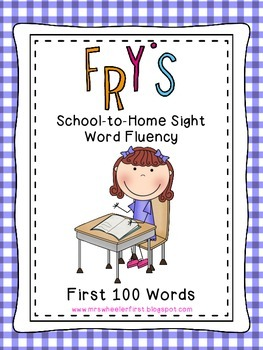 First Grade Sight Words: Home Pack