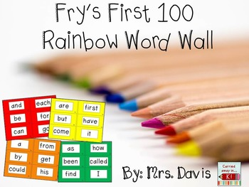 Fry's First 100 Rainbow Word Wall