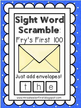 First Grade Sight Words: Word Scramble