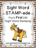 First Grade Sight Words: Stamping Activity