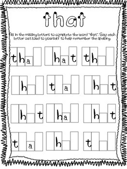 Fry's First 100 Sight Words Letter Fill In