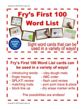 Fry's First 100 Word List Half-Page
