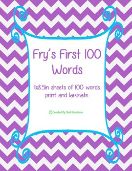 Fry's First 100 Words - chevron - full page