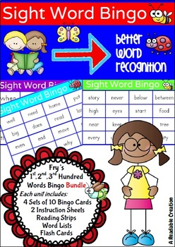 Sight Word Bingo BUNDLE - Fry's First, Second, and Third Hundred Words