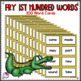 Fry's High Frequency Sight Words Game 1-100 editable