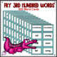Fry's Sight Word Game 3rd 100 Words **editable cards included**