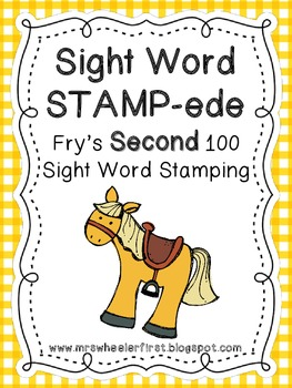 Second Grade Sight Words: Stamping Activity