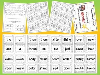 Fry's Second 500 Sight Words Flash Cards Mini Bundle by EdTunes Jr.