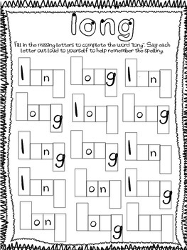 Fry's Sight Words Letter Fill In List 4