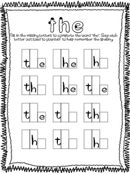 Fry's Sight Words Letter Fill In List 1