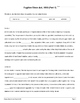 Fugitive Slave Act, 1850 (Full-Text Cloze)