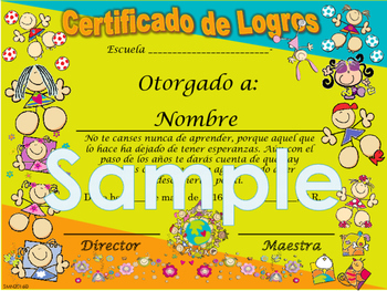 Fulanitos Achievement award English / Spanish version