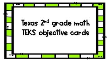 Full 2nd grade Teks cards