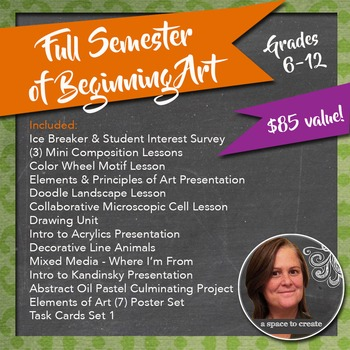 Full Semester of Beginning High School or Middle School Art - Grades 6-12