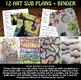 Intro to High School Art Curriculum - Middle School Art Curriculum
