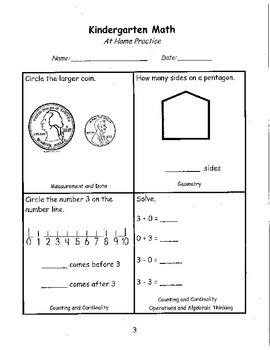 Full Year Kindergarten Math Homework