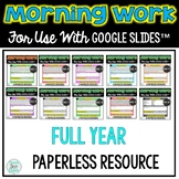 Full Year Paperless ELA Morning Work Bundle for use with GOOGLE DRIVE™