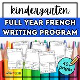 Full Year French Kindergarten Writer's Workshop for Emerge