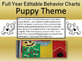 Full Year of Puppy Themed Behavior Charts 2 & 3 Day Precious Preschoolers