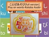 [Full version] Play on words-Kotoba Asobi-