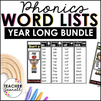 Phonics Word Lists (Year Long Bundle)