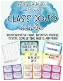 Fully Editable Watercolor Class Dojo Bundle